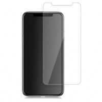 Защитное стекло Clear Glass 0.3 mm Universal 6.8