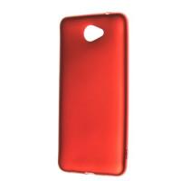 RED Tpu Case Huawei Y7 2017