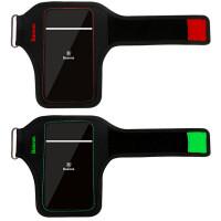 Baseus Flexible Wristband (5.0″below)