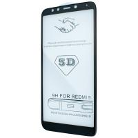 Защитное стекло Full Glass 5D Xiaomi Redmi 5